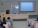 Pomagam Profesjonalnie - Konferencja